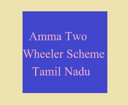 Tamil Nadu Amma Two Wheeler Scheme