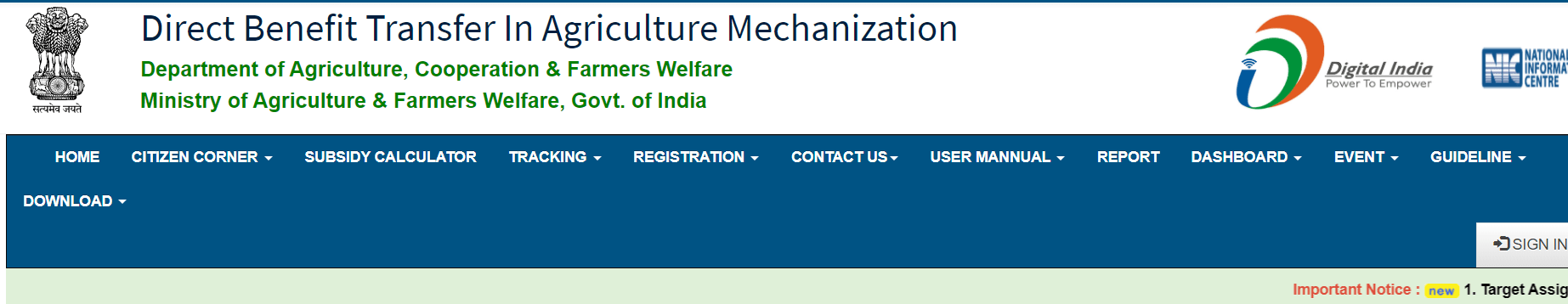 Direct Benefit Transfer in Agriculture Mechanization