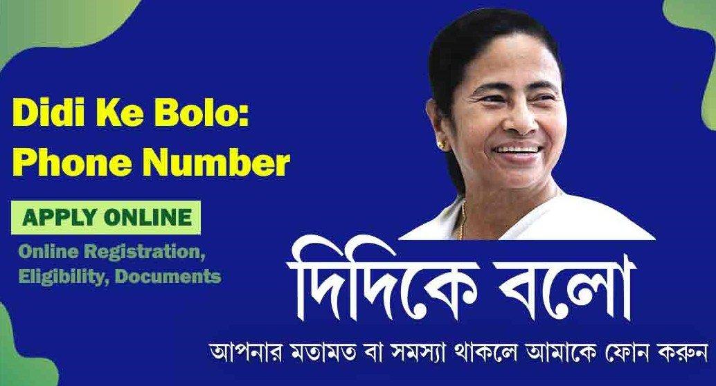 West Bengal Didi Ke Bolo Portal Complaint