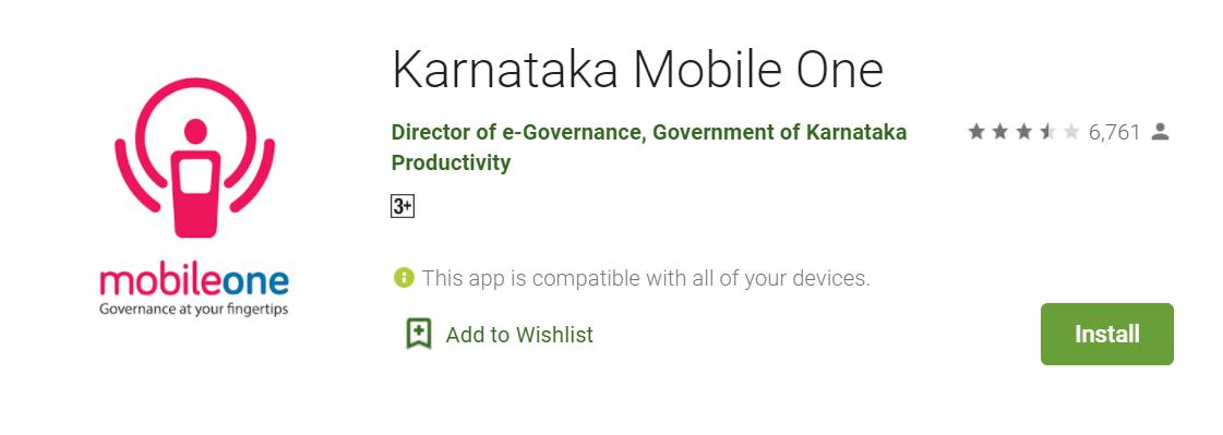 Karnataka Mobile One