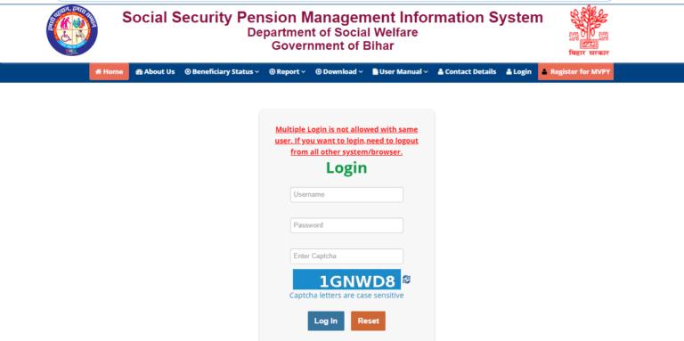 SSPMIS Payment Status Vridhjan Pension Yojana