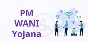 PM-WANI Free Wi-Fi Yojana