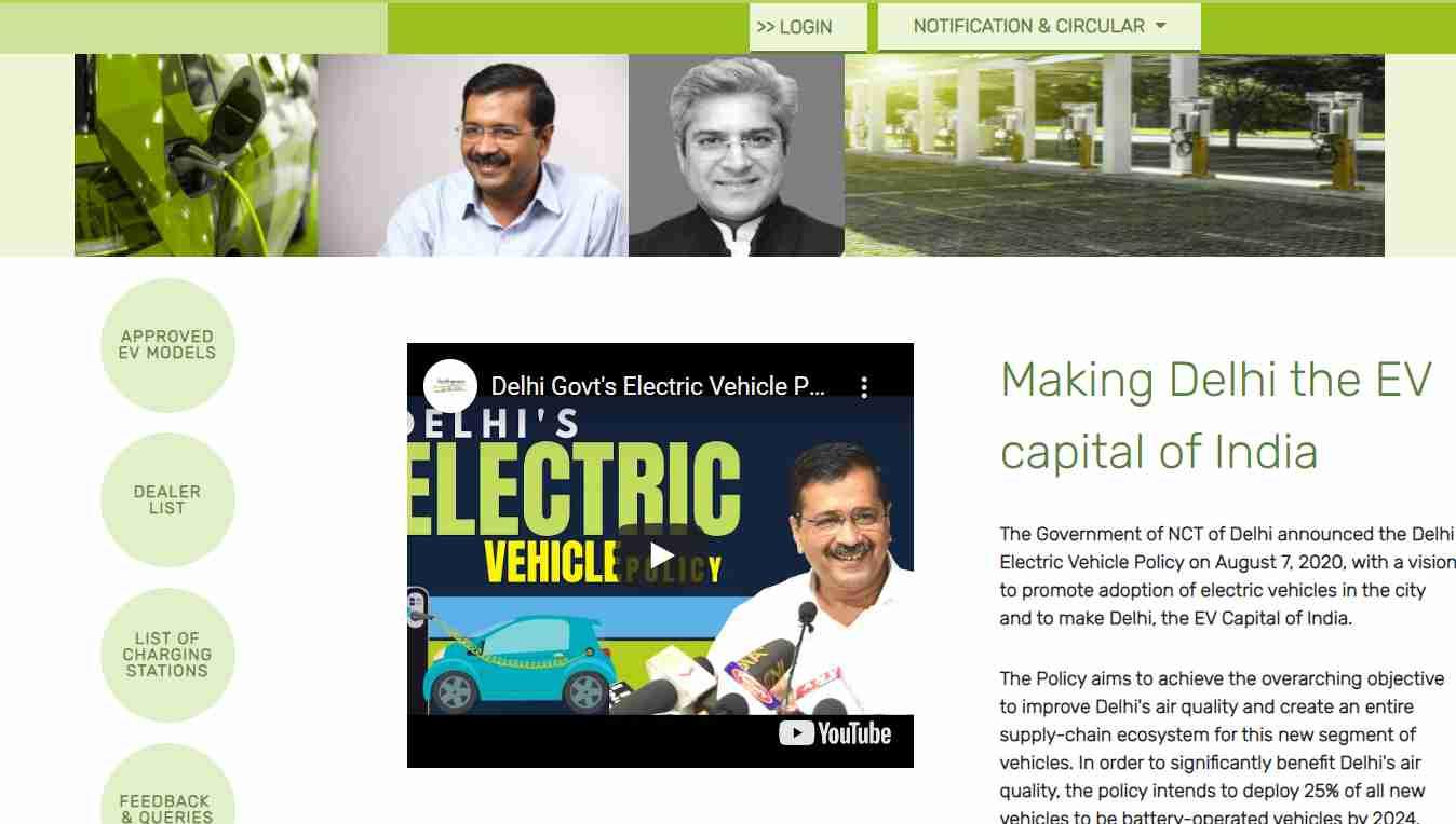 Delhi e Vehicle Portal
