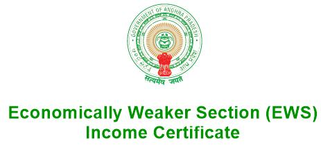 Andhra Pradesh EWS Certificate