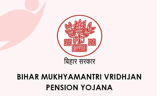 Bihar Old Age Pension Scheme