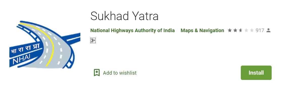 Sukhad Yatra