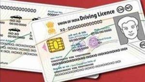 UP Sarathi Parivahan Learner Driving License