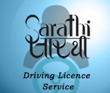 sarathi.parivahan.gov.in