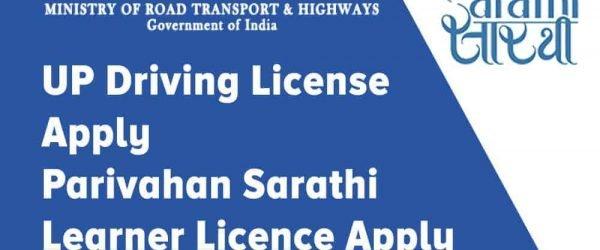 [Apply Online] UP Sarathi Parivahan Driving License