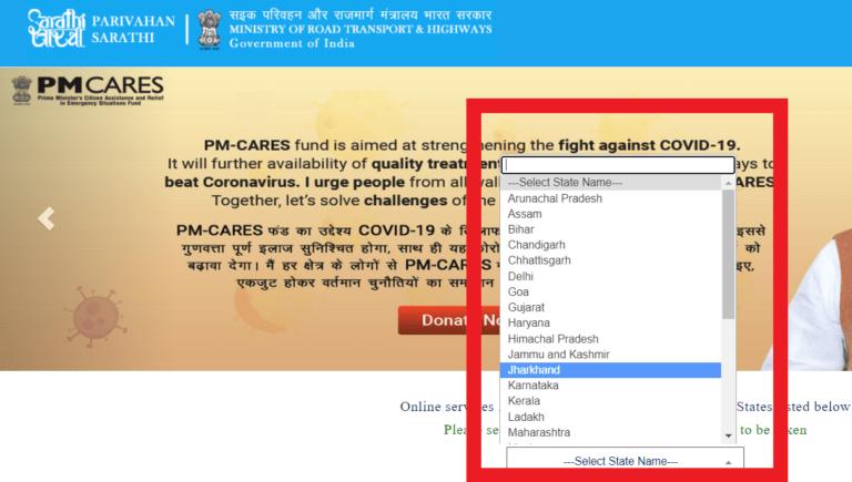 Parivahan RC Application Status