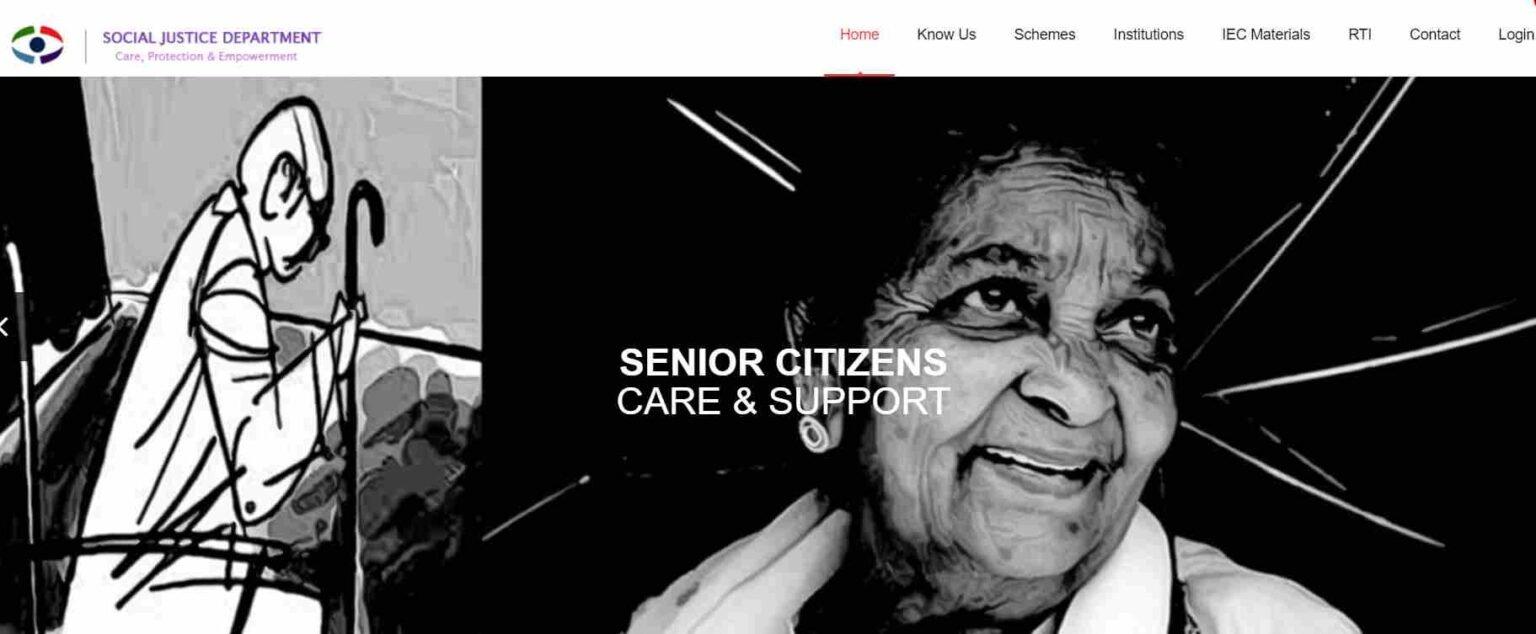Kerala Social Justice Department
