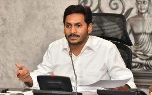 AP YSR Jagan Anti-Corruption Helpline