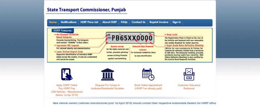 HSRP Punjab