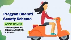 Pragyan Bharati Yojana 2021