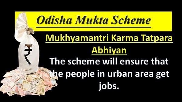 Odisha Mukhyamantri Karma Tatpara Abhiyan