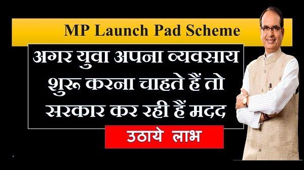 MP Launch Pad Scheme Registration