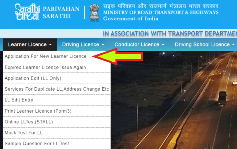 Sarthi Parivahan Seva