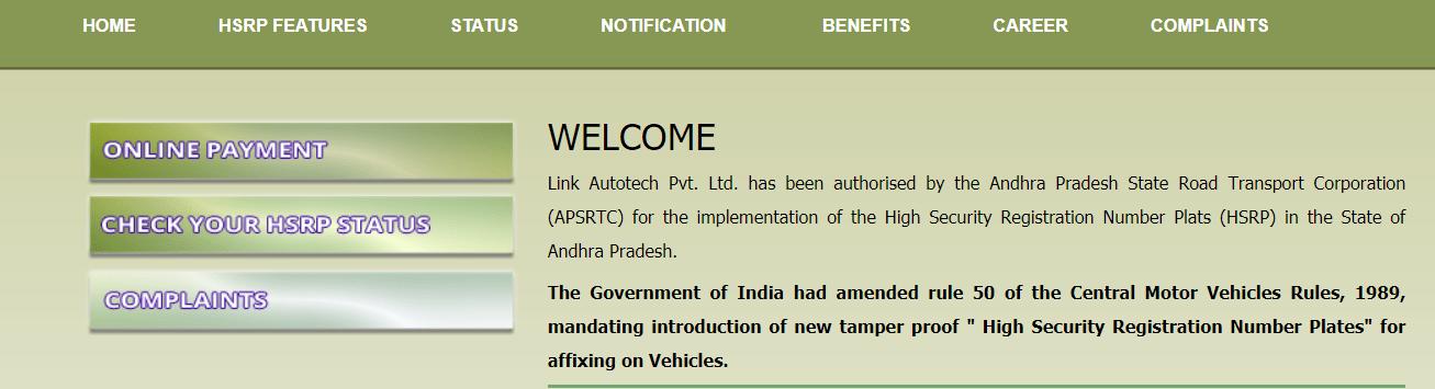 Andhra Pradesh HSRP