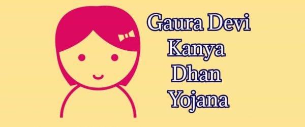 [Apply] Uttarakhand Gaura Devi Kanya Dhan Yojana 2021