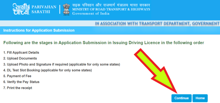 New Driving License