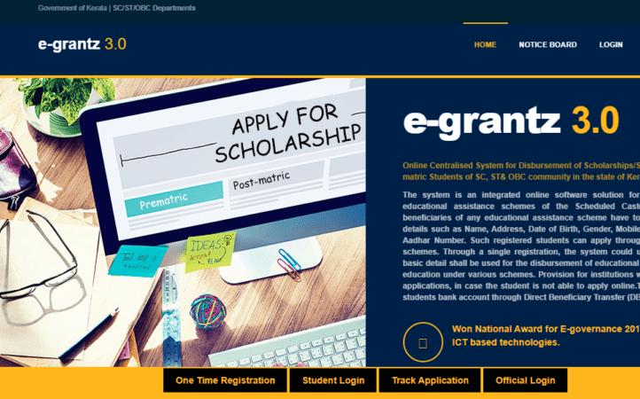 E-Grantz 3.0
