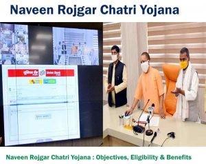 Naveen Rojgar Chatri Yojana 2021