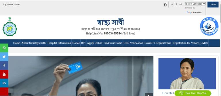 Swasthya Sathi Smart Card