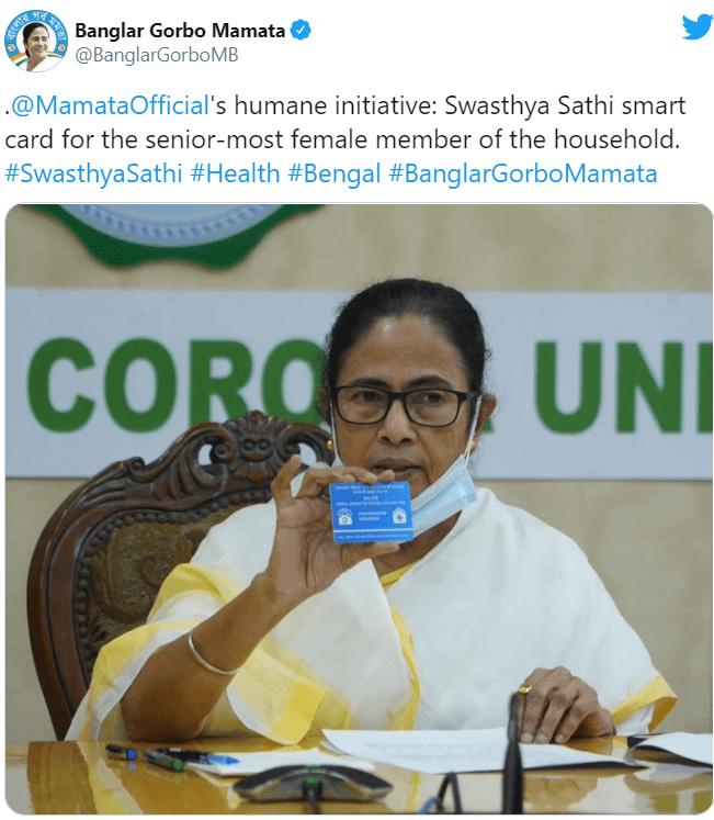 West Bengal Swasthya Sathi Scheme