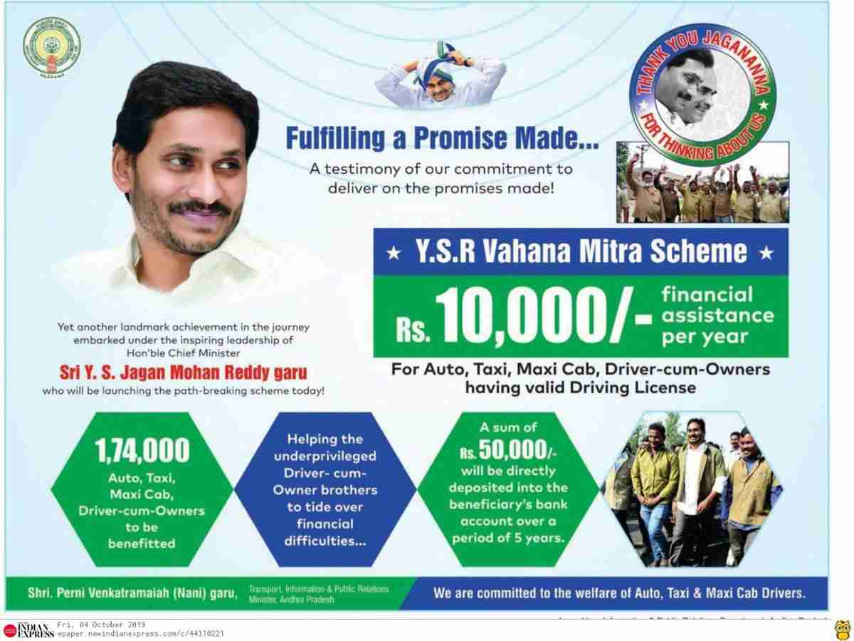 YSR Vahana Mitra Scheme