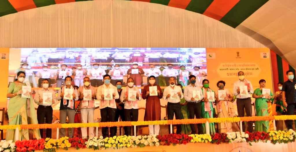 Assam Swanirbhar Nari Atmanirbhar Scheme 2021