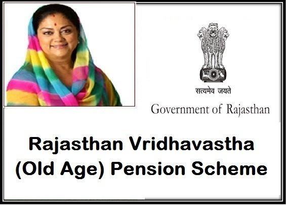 Rajasthan Vridhavastha Pension Yojana
