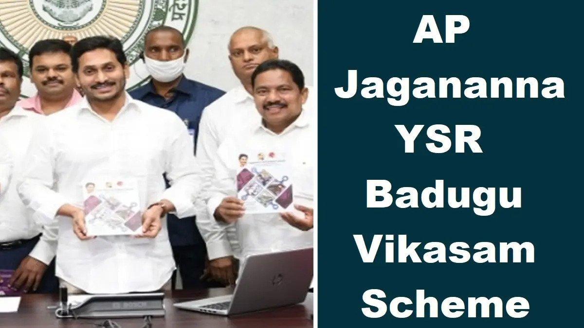 AP YSR Badugu Vikasam Scheme
