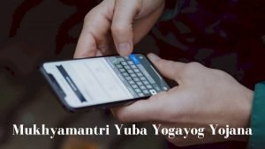 Mukhyamantri Yuba Yogayog Scheme 2021