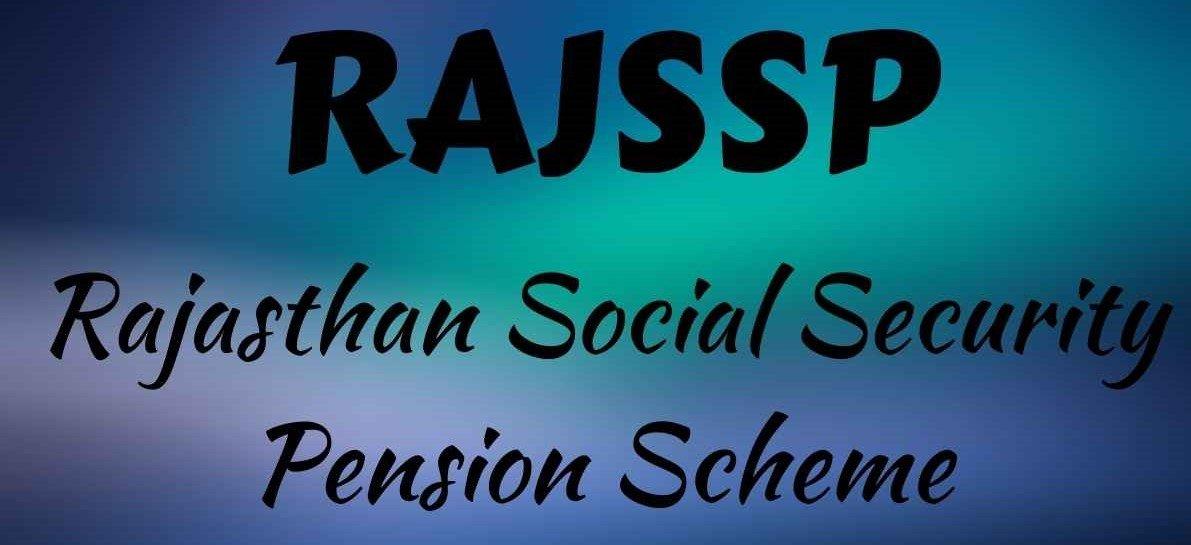 Social Security Pension Scheme 2021