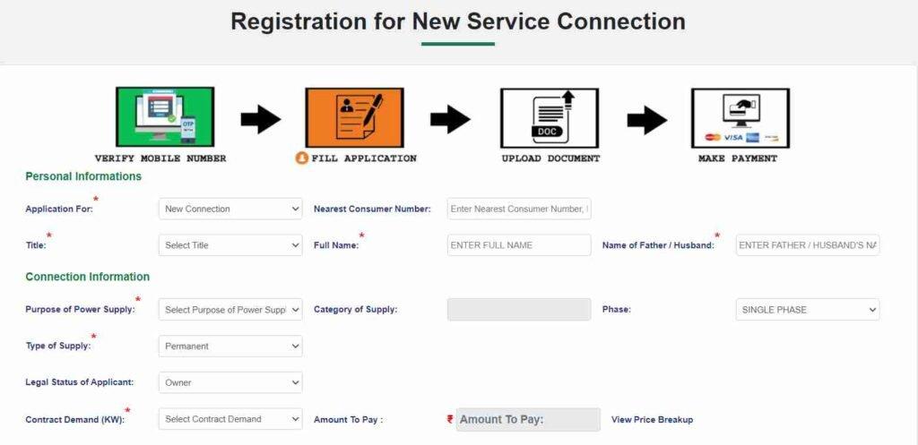 Odisha Mo Bidyut Portal 2021