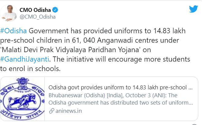 Odisha Malati Devi Prak Vidyalaya Paridhan Yojana 2021