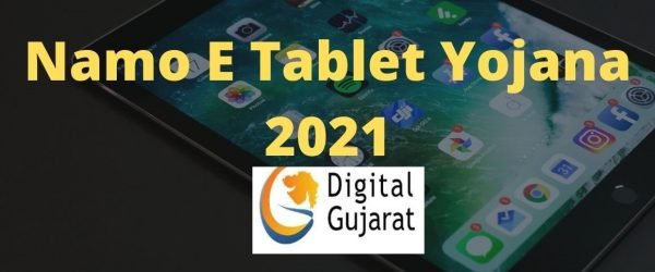 [Apply Online] Gujarat Namo E Tablet Yojana 2021