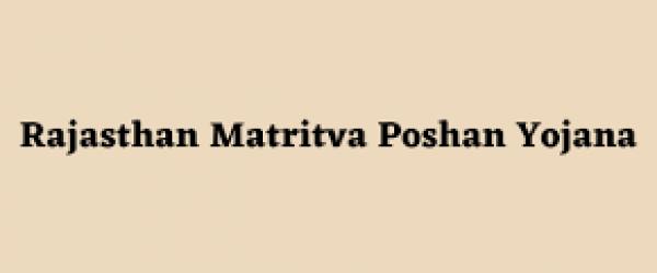 [Apply Online] Indira Gandhi Matritva Poshan Yojana 2021