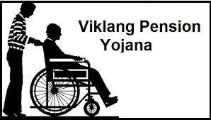 Handicap Pension Scheme