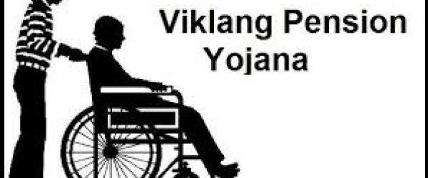 [Online Apply] Uttarakhand Viklang Pension Yojana 2021
