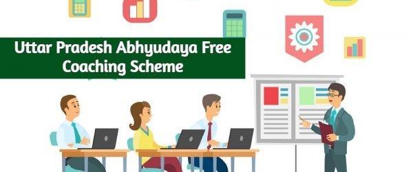 [Apply Online] UP Mukhyamantri Abhyudaya Yojana 2021