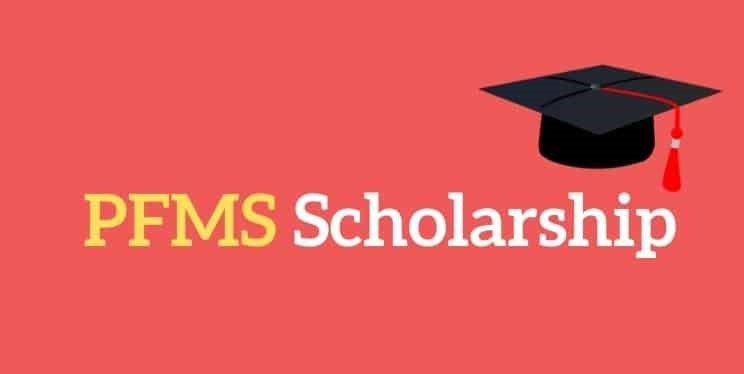 PFMS Scholarship Scheme 2021