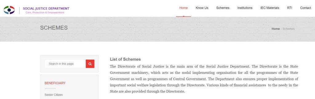 Kerala Sahachari Scheme