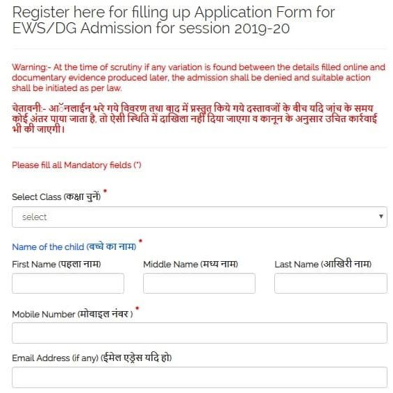 Delhi Nursery Admission 2021
