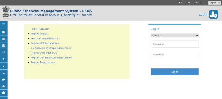 public financial management system