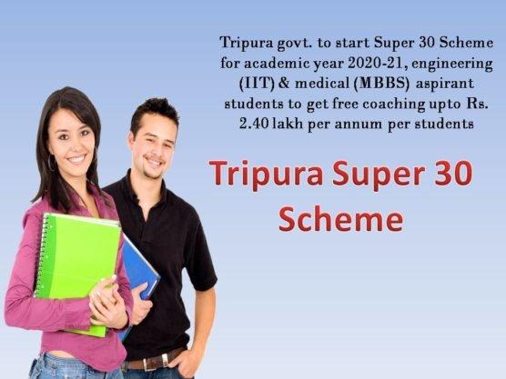 Tripura Super 30 Scheme 2021