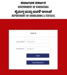 Karnataka Nekar Samman Yojana