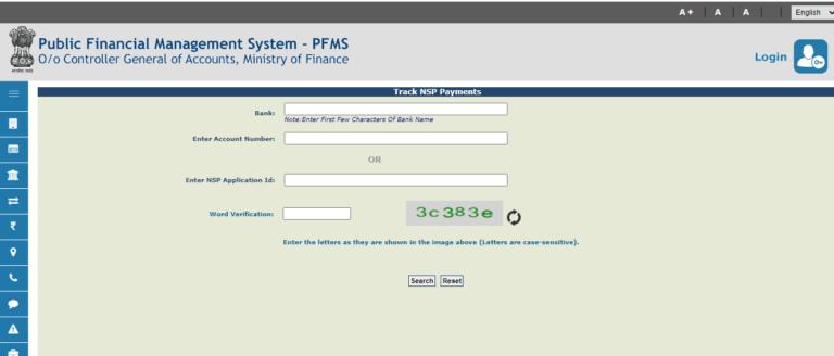 PFMS Portal 2021