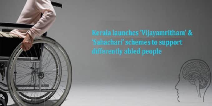 Kerala Sahachari Scheme 2021
