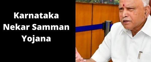 [Handloom Weavers] Karnataka Nekar Samman Yojana 2021